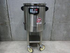 A2105 象印 ZOJIRUSHI 台付 スープウォーマー TH‐CU160 マイコンスープジャー 16L スープ 保温 中古 厨房 宇都宮