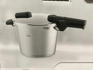 フィスラー 圧力鍋 IH対応 Fissler