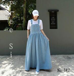 ブルー ギャザースカート ゆったり デニム ロング ワンピース サロペットスカート ジャンパースカート ロングワンピース