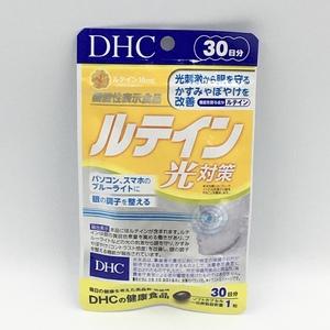 ☆ DHC ルテイン 光対策 30日分 パソコン、スマホのブルーライトに 30粒 未開封 賞味期限2024年4月迄 ネコポス可