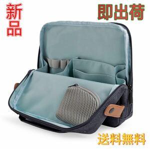 新品 収納バッグ インバッグ 小分け収納 ポーチ 立てる 大容量 多機能 軽量 ブルー