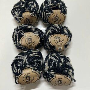 毛糸 ウール100% 黒×グレーミックス色 6球セット