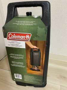 コールマンランタン 大型ケース 新品!