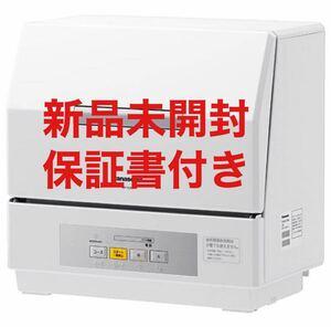 NP-TCR4-W パナソニック 食器洗い乾燥機 プチ食洗機