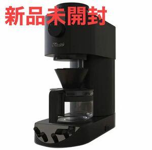 新品ハンドドリップコーヒーメーカーAng-hd-a8ブラック