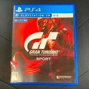 【おまけ付き】PS4 グランツーリスモSPORT GRAN TURISMO SPORT