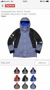 【Sサイズ】2021ss week5 supreme the north face studded mountain light jacket NP12103I royal blue parka マウンテンパーカー スタッズ