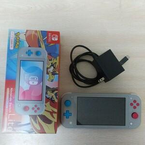 Nintendo Switch Lite&モンスターハンターライズ