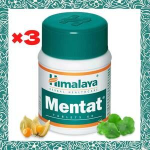☆多いほどお得☆3個 Himalaya Mentat ヒマラヤ メンタット 60錠 リラックス マインドケア 記憶力 集中力 学習能力 認知 ストレスうつ