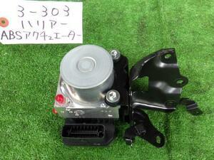 ハリアー DBA-ZSU60W ABSアクチュエーター 070 60系 美品 プレミアムパーツ 44050-48620 3ZR-FAE