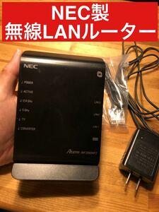 【NEC製】Wi-Fiルーター・無線LANルーター