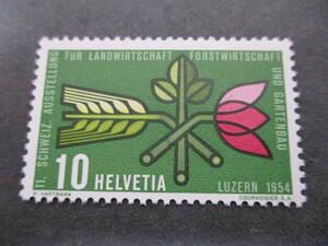 ★★★ スイス 1954年 【 農業博覧会 ( 小麦の花と穂 ) ルツェルン 】 単片 未使用 NH 糊有 ★★★植物