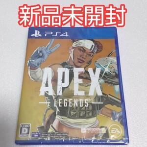 PS4 エーペックスレジェンズ ライフラインエディション APEX ソフト