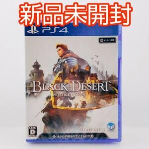 BLACKDESERT 黒い砂漠 PS4 新品未開封 ブラックデザート