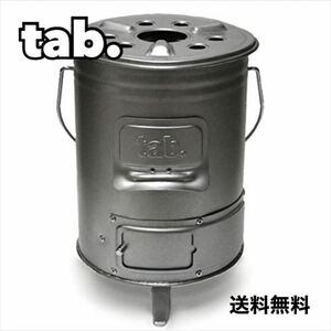 【キャンプ】tab 缶ストーブ ロケットストーブ