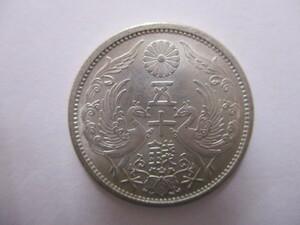 ★ コレクション 昭和6年 小型50銭銀貨 その4 古銭 日本 詳細不明 ★