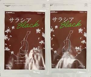 【送料無料】サラシアブラック 約6ヶ月分 (3ヶ月分180粒入×2袋) 6ヵ月分 サラシアBlack ダイエット 炭 サプリメント シードコムス