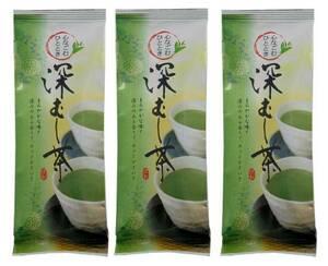 静岡茶通販▼送料無料▼『深蒸し茶』200g×3個