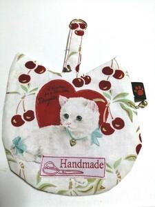 ハンドメイド 猫型ポーチ 白猫さくらんぼ ストラップDカン付き