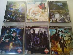 PS3 カプコン 人気ソフト 6本セット 大神 バイオハザード5 6 ドラゴンズドグマ ダークアリズン モンハン dmc