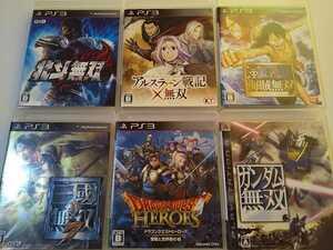 PS3 無双系 人気 ソフト 6本セット ドラゴンクエストヒーローズ アルスラーン戦記 三國無双7 ガンダム ワンピース 北斗