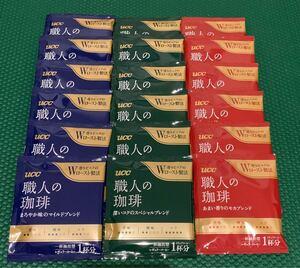 ドリップコーヒー UCC 職人の珈琲ドリップ3種 18袋