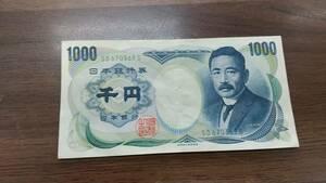夏目漱石 1000円札 財務省印刷局製造 SD670369S 旧紙幣 旧札 古銭 日本銀行券 年代物 同梱可