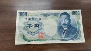 夏目漱石 1000円札 財務省印刷局製造 KJ219630C 旧紙幣 旧札 古銭 日本銀行券 年代物 同梱可
