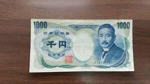 夏目漱石 1000円札 大蔵省印刷局製造 JA544394B 旧紙幣 旧札 古銭 日本銀行券 年代物 同梱可