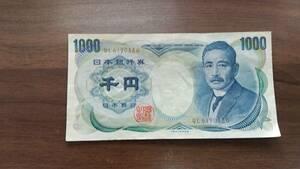 夏目漱石 1000円札 大蔵省印刷局製造 QL612033G 旧紙幣 旧札 古銭 日本銀行券 年代物 同梱可