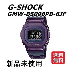 【新品タグ付】G-SHOCK GMW-B5000PB-6JF
