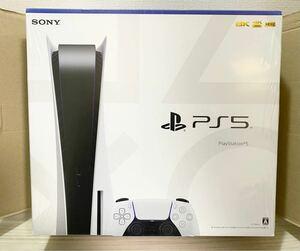 【新品・未開封】ソニー PlayStation5 プレイステーション5 / CFI-1000A01(ディスクドライブ搭載モデル)