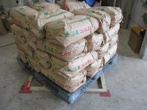令和3年産 魚沼産 従来コシヒカリ 玄米 30kg 精米可能