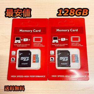 microSD マイクロSDカード 128GB class10 2個