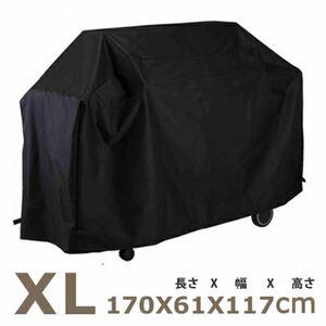 XLバーベキューグリルカバー BBQ コンロカバー 防水 防塵 防風 日焼け止め 収納袋 超撥水 高品質 バイク車体