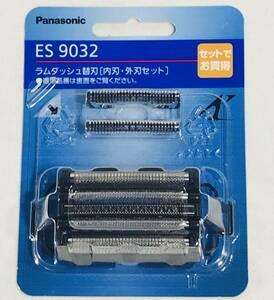 【未開封】 パナソニック シェーバー替刃 ES9032 Panasonic ラムダッシュ用 セット替え刃