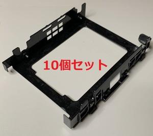 【中古】NEC Mate 3.5インチHDDマウンタ 10個セット(Mate 第7~第9世代CPU搭載モデル ThinkCentreM710s/M720s等) 樹脂製 マウンタ