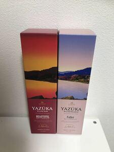 【送料無料】YAZUKA ヤズーカ 長濱蒸留所 ワールドブレンデッド Father ワールド モルト BEAUTIFUL ウイスキー 2本 新品未開封