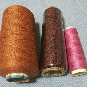 糸 コーン巻 3つ 引き揃え糸