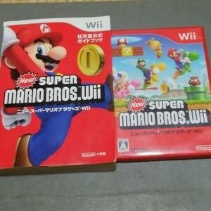 Wii ニュースーパーマリオブラザーズwii