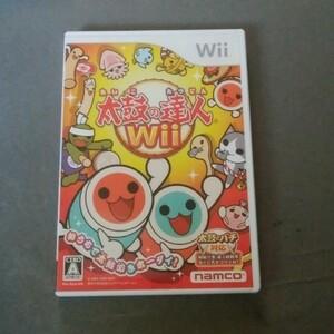 Wii 太鼓の達人Wii