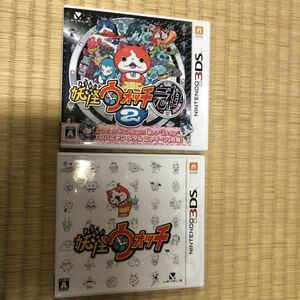 3DSソフト 妖怪ウォッチ2 元祖 & 妖怪ウォッチ セット 任天堂3DS ニンテンドー3DS 特典 妖怪メダル カード 付き
