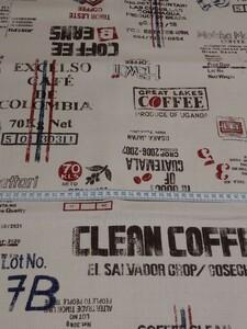 生地 プリペラ カフェ柄 コーヒー麻袋風① 巾110cm×50cm