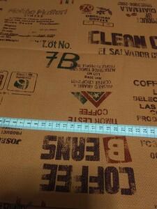 生地 プリペラ カフェ柄 コーヒー麻袋風③ 巾110cm×50cm