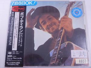【CD】 ナッシュヴィル・スカイライン リマスター/ボブ・ディラン