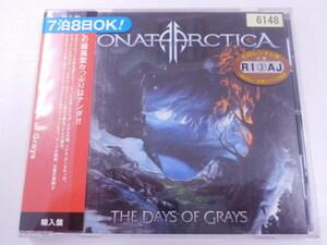 【CD】 The Days Of Grays  / ソナタ・アークティカ