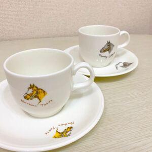 マグカップ カップ&ソーサー 馬柄
