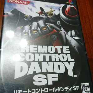 リモートコントロールダンディ SF ps2 プレステ2 プレイステーション2