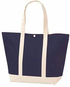 【2Wayトートバッグ】ショッピングバッグ 折りたたみ マチ付き エコバック トートバック 大容量