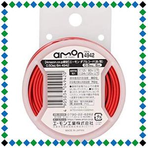 +お買い得限定品 【 限定】エーモン ダブルコード(赤/黒) 0.50sq 6m (M271)